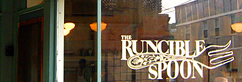 "image of a bakery window in Nyack, NY– named ""the runcible spoon"""