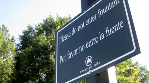 Do not enter the fountain